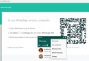 Prefeito ofendido pelo WhatsApp será indenizado