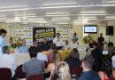 Coelho Diniz é o terceiro empreendimento anunciado pela administração de Timóteo